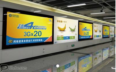【地铁广告】四川省成都市地铁广告最新媒体资源汇总