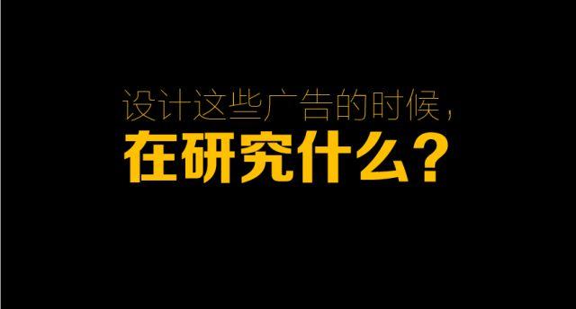 """没有屁效果的广告,你分得清是谁的""""锅""""吗?"""