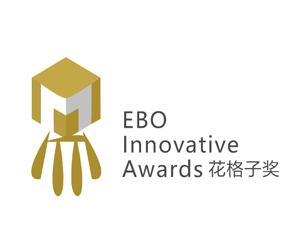 2018中国媒介创新应用花格子奖EBOIA-赛事报名中