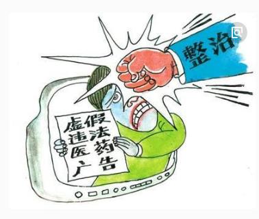 山东通报违法广告10大案例 利用校车发布广告被罚