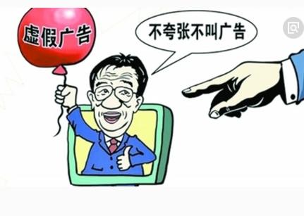 """【3.15专题医药篇】广告违法屡禁不止,""""神药""""牛皮吹上天"""