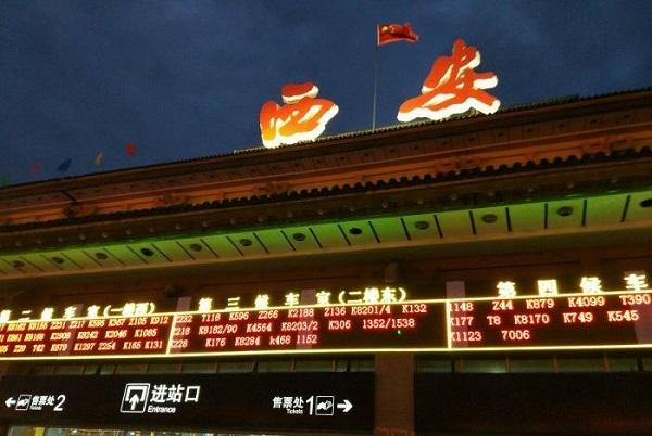 最新西安火车站优质广告资源位推荐