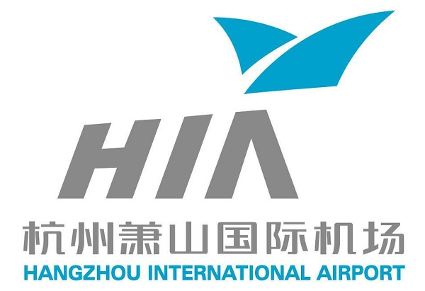 杭州萧山机场优秀广告资源与优势分析
