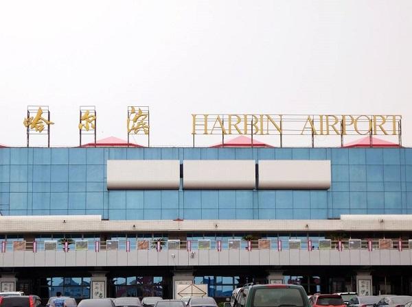 哈尔滨太平机场广告媒体资源及优势分析