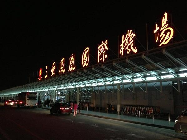 三亚凤凰机场广告媒体资源及投放优势分析