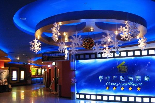 西安电影院广告媒体资源及投放价格