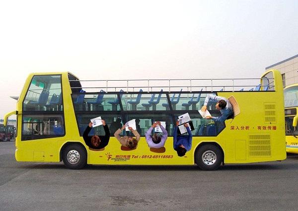 公交广告媒体类型盘点及其优势分析