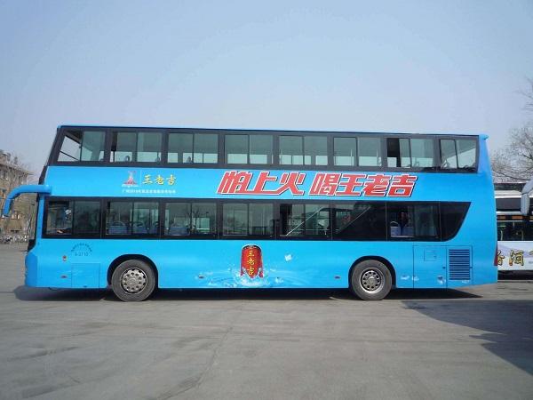 公交车身广告怎么设计才能不被遗忘?