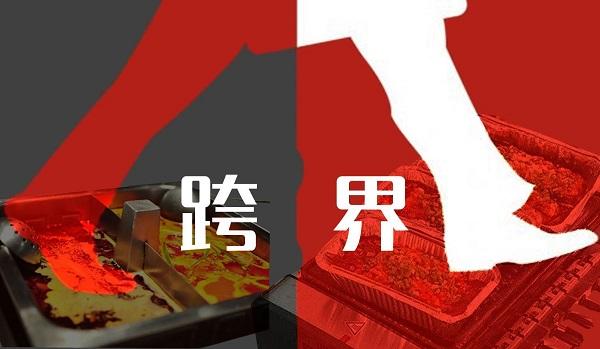京东家电邂逅爱情公寓,跨界营销案例分析