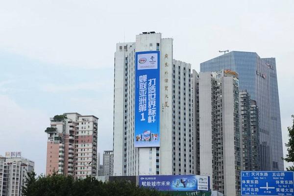 伊利斩获亚洲乳业第一,LED大屏广告强势宣传