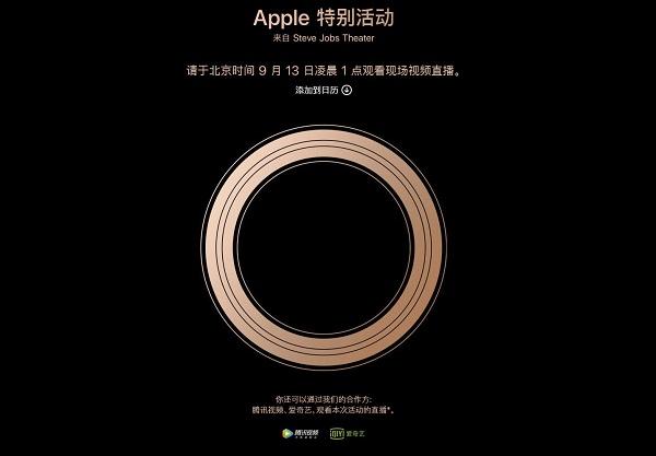 借势苹果手机发布会,这些广告文案要有才了