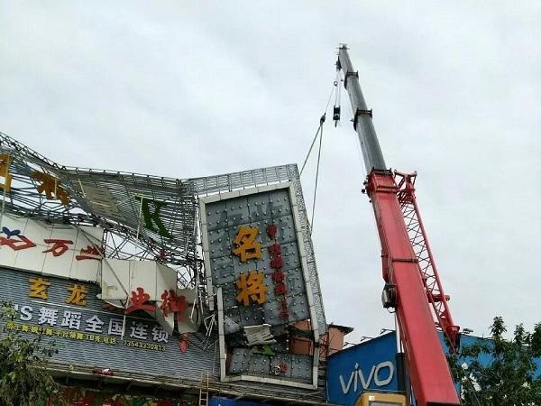 台风山竹被除名后,多市排查户外广告牌隐患