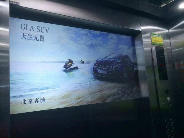 电梯投影广告,最吸引人眼球的广告媒体之一