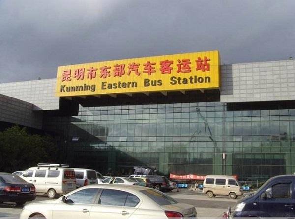昆明汽车客运站最新广告资源一览