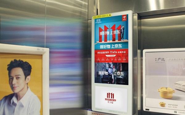 双十一电商营销大混战,电梯广告成主战场