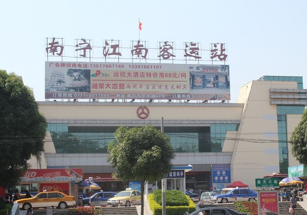 广西南宁汽车客运站广告媒体资源一览