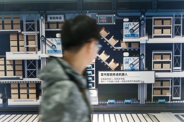 双11收货节来临,菜鸟网络杭州地铁广告案例