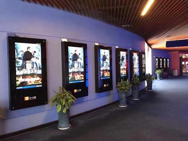 上海电影出售广告业务,分众包揽电影院广告