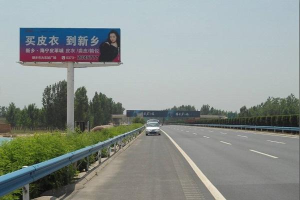 广西高速公路广告位及广告公司推介  