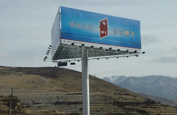 西昌户外广告资源-广告投放公司整合