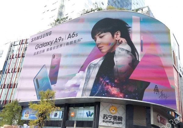 三星成全球最大广告主,阿里腾讯增速最快