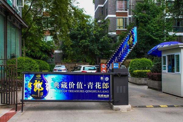 甘肃省社区媒体广告资源与广告投放公司一览