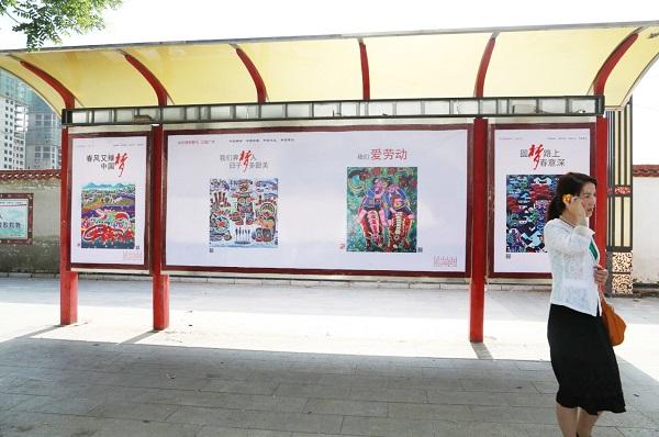 甘肃庆阳公交出租车广告资源-广告投放公司