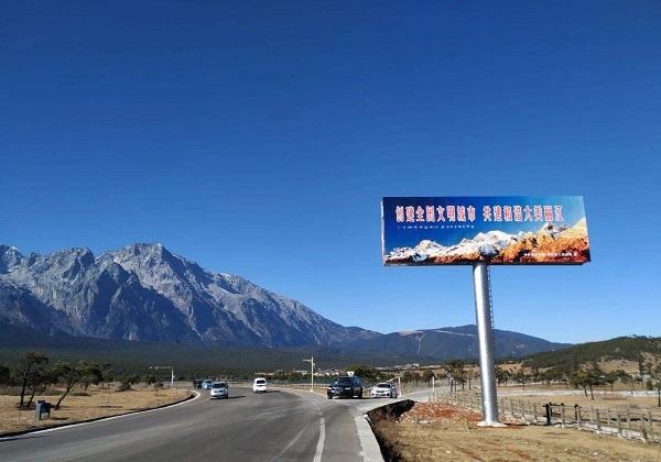 【旅游广告】城市旅游广告语设计解析