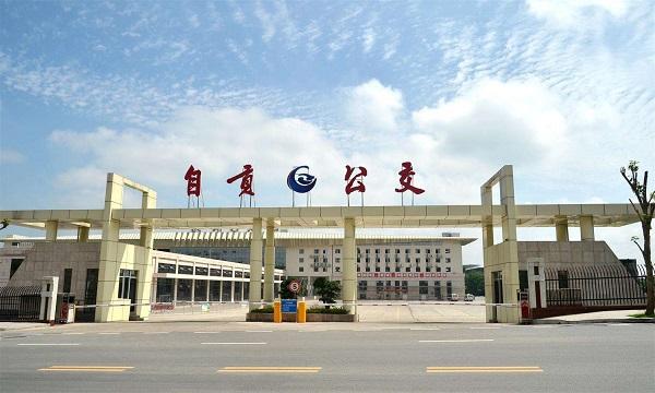2019年自贡公交广告资源及媒体投放代理公司