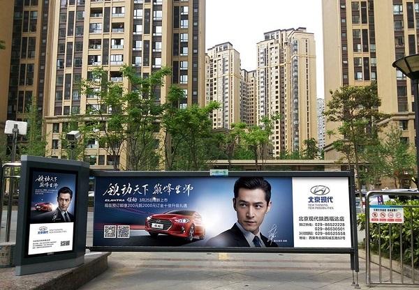 四川自贡社区电梯广告_楼宇媒体推荐