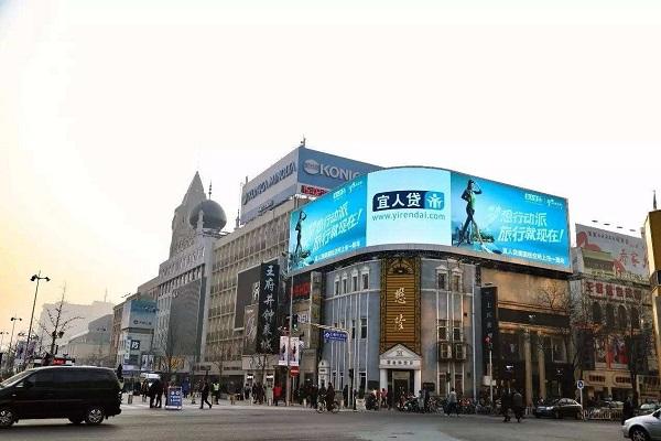【大屏广告优势】户外LED大屏广告投放的优点