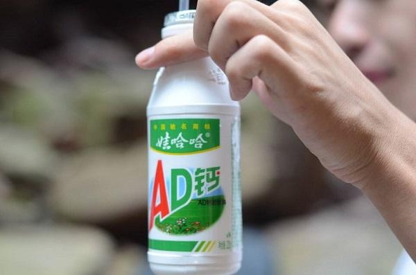 低俗不止椰树椰汁!娃哈哈AD钙广告引争议