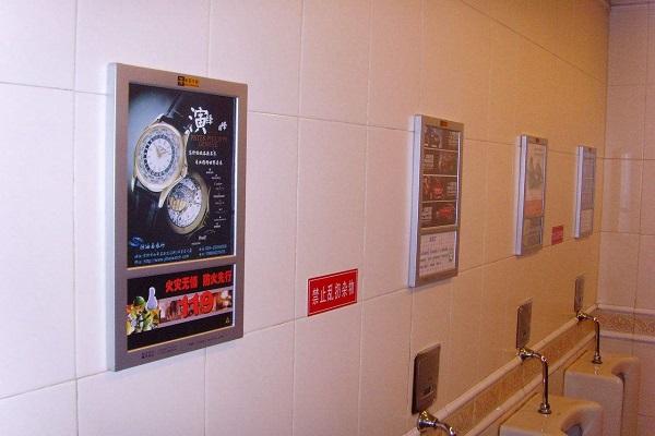 卫生间广告媒体:卫生间镜面广告投放优势