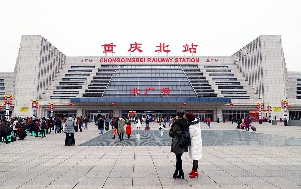 重庆高铁广告投放_广告公司媒体资源推荐