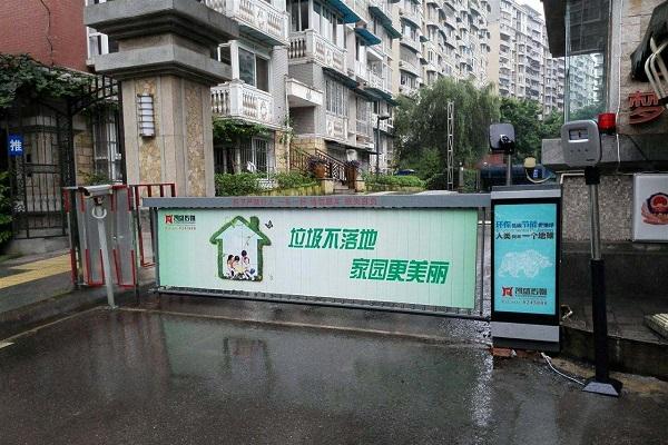 乐山社区广告投放_广告公司媒体资源一览