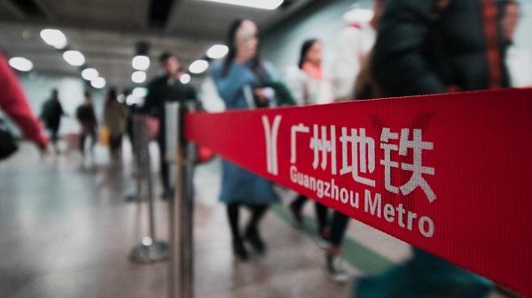 广州地铁广告投放_广告公司媒体资源一览