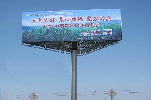 【旅游广告】旅游景区户外广告投放策略分析