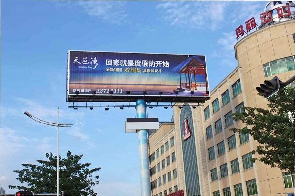 湖南衡阳立柱大牌广告投放_媒体公司广告报价