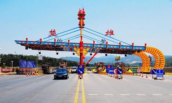云南高速公路广告牌投放_广告公司与广告价格