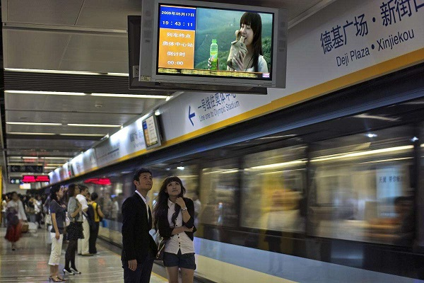 中国城市地铁排名出炉,地铁广告媒体空前发展