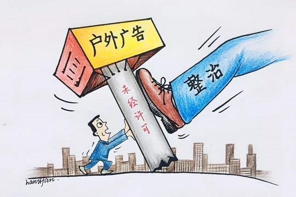 单立柱广告陷入拆除风,已被多个城市禁止!