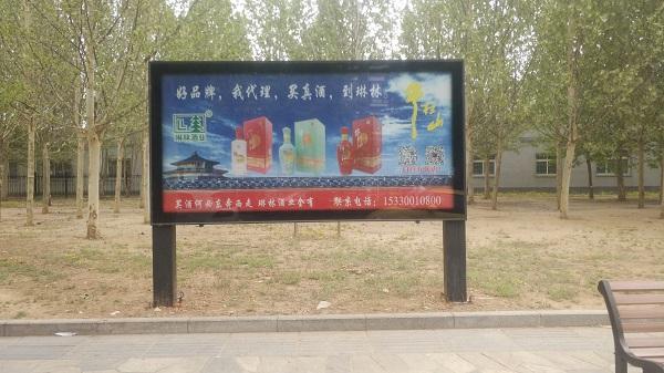 北京社區廣告投放_社區廣告媒體公司盤點