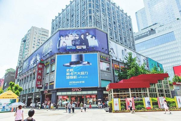 与互联网广告相比,户外广告投放的优势是什么?