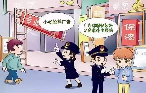 广州户外广告设置管理办法公布,私设广告将重罚