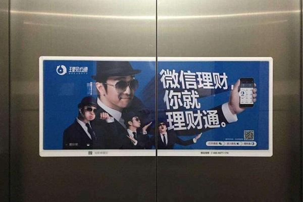 福州电梯广告-福州电梯广告公司投放价格