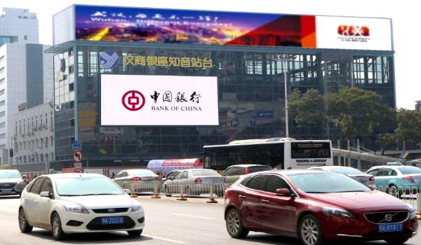 武汉户外led大屏广告-武汉大屏广告公司和投放价格