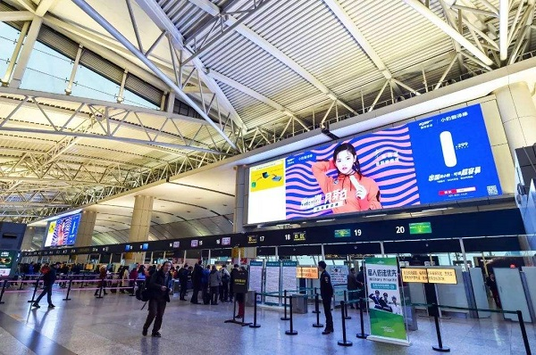 成都机场广告-成都机场广告公司与媒体投放价格