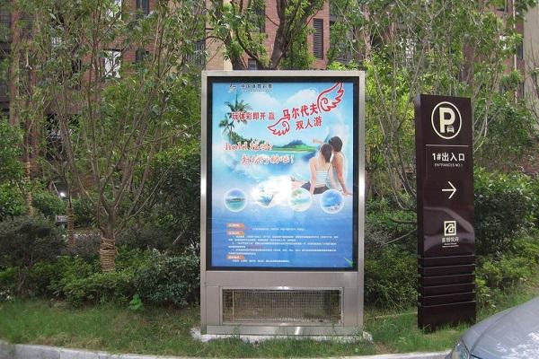 重庆社区广告-重庆社区广告公司投放价格盘点