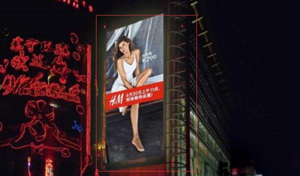 南京LED大屏广告-南京LED大屏广告公司与投放价格