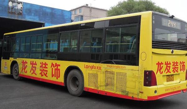 沈陽公交廣告-沈陽公交廣告投放公司與媒體價格